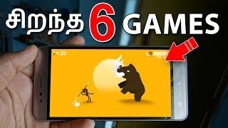 சிறந்த 6 GAMES Top 6 GAMES for Android in August 2017