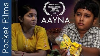Bengali Short Film - Aayna (The Mirror Of Soul)
