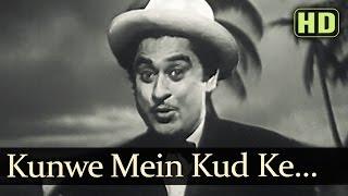 Kuven Men Kud Ke Mar - Parivaar Songs - Jairaj - Usha Kiran - Kishore Kumar songs