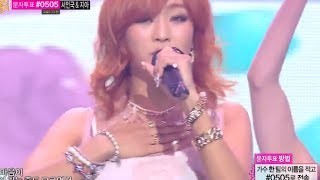 [HOT] HYOLYN - One Way Love, 효린 - 너밖에 몰라, [LOVE & HATE] Title, Show Music core 20131221