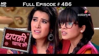 Thapki Pyar Ki - 12th November 2016 - थपकी प्यार की - Full Episode HD
