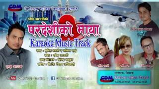 Karaoke Music Track - Lok Dohori Song Yata Malai Sarai Tension Bhako Chha