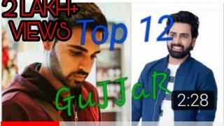 Top+12+Gujjar+celebrity