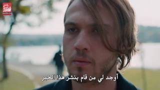مسلسل في الداخل الحلقة 7 مترجمة للعربية - الإعلان الأولي