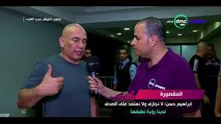 أبراهيم حسن لدينا رؤية لتطوير النادى المصرى وتعاقدنا مع صفقات مهمة مثل أحمد عيد- المقصورة