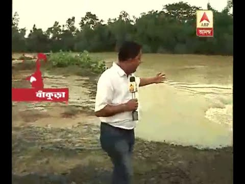 Xxx Mp4 Flood Situation In Bankura For Continuous Rain Here S The Details Picture Highlighted By 3gp Sex