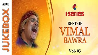 Bhojpuri Nirgun | Hits of Vimal Bawra | Audio Jukebox Vol-03.