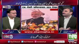 Neo At 5 With Farhan 26 November 2016 | Pakistani Talk Show
