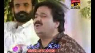 SHAFA ULLAH KHAN ROKHRI   us bawafa kun aakho sakun wisar choray