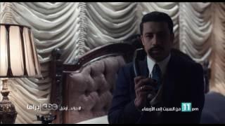 مسلسل جراند اوتيل من السبت الى الثلاثاء في تمام الـ 11 مساءً على سي بي سي دراما
