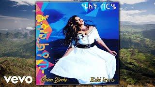 Helen Berhe - Era Gude (Official Audio)