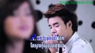 Kmas Ke Man Te Del Mean Oun Chea Songsa by Reach and Kanha-HM VCD Vol 133
