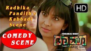 Teaser Promo | Yash And Radhika Pandith's Kabbadi Scene | Kannada Comedy Scenes | Sathish