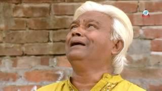 Oti Chalaker Golai Dori Comedy King Harun Kisinger