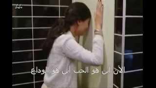 Elif & omar  اغنية مسلسل الهاوية_ربما فى حياة اخرى  مترجمة