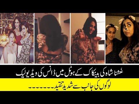 Xxx Mp4 Ushna Shah Dance Video From Bangkok Hotel 3gp Sex