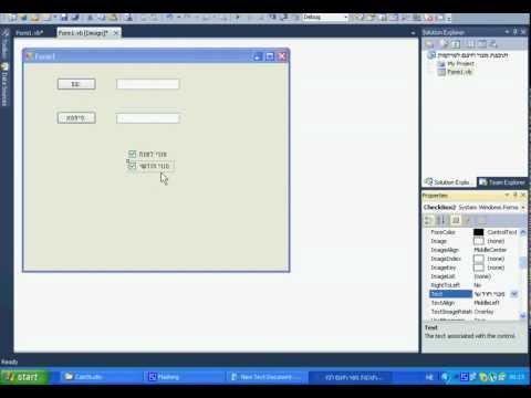 איך ליצור תוכנה פשוטה למנוי חינם.