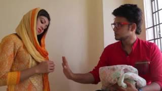 Baakhin Vasha (a heartwarming bangla short film by Tamanna mimi)