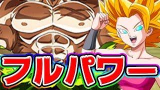 【ドッカンバトル】フルパワーすぎるフルパワーカテゴリ【Dragon Ball Z Dokkan Battle】
