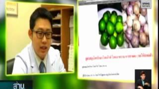 สุตรสมุนไพรรักษาโรคเบาหวาน เก๊าท์ หายขาดจริงหรือ โดย นพ.จิรทิปต์  ขวัญแก้ว