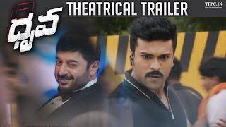 Dhruva Theatrical Trailer   HD   Ram Charan   Rakul Preet Singh   TFPC