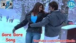 Kick Movie Songs - Gore Gore Song - Ravi Teja - Ileana - S S Thaman