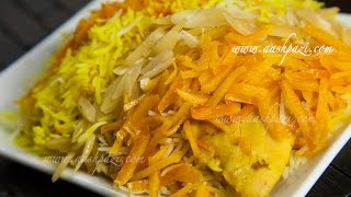 Shirin Polow (Sweet Rice) Recipe