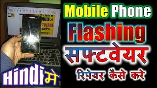 How to Flash android mobile phone   Mobile software repairing full training  Flashing android 