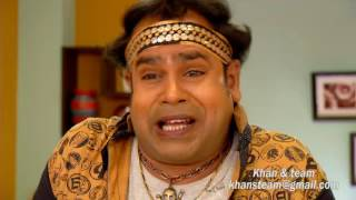 Khan & Team Comedy Serial CHANNO CHARA 420 full episode 56