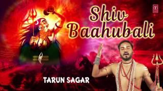 Shiv Baahubali I Shiv Bhajan I TARUN SAGAR I Full Audio Song I T-Series Bhakti Sagar