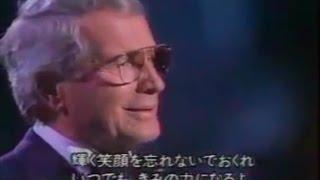 Perry Como Live - Gala Concert For President Ronald Reagan