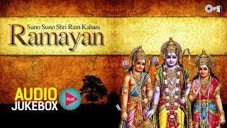 Suno Suno Shri Ram Kahani Audio Jukebox | Sampurna Ramayan Musical Katha