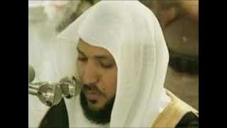 القرآن الكريم كاملا بصوت ماهر المعيقلي 2/1