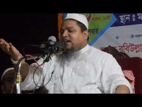 Bangla waz by-  ইতিহাসের-কান্নার-বয়ান-আল্লামা খালেদ সাইফুল্লাহ আইয়ূবী