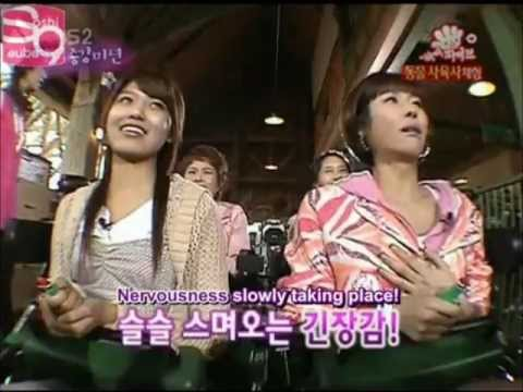 Sooyoung & Yoona Funny Rollercoaster Ride ENG SUB