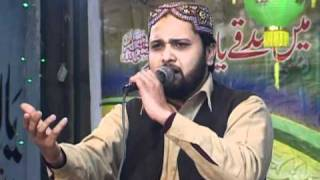 Naqabat 1 Khuram Shahzad Basiwala Gujranwala 2011