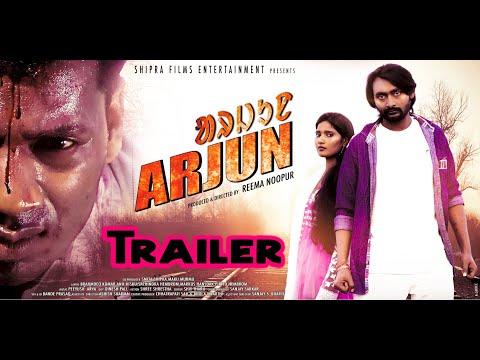 Xxx Mp4 Arjun New Santali Movie Official Trailer Letest Santali Film Shipra Films 3gp Sex
