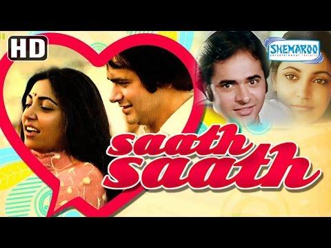Saath Saath {HD} | Farooque Shaikh | Deepti Naval | Satish Shah | Iftekhar | A.K. Hangal