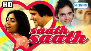 Saath Saath {HD} (With Eng Subtitles) | Farooque Shaikh | Deepti Naval | Satish Shah | Iftekhar
