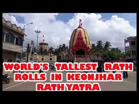 Xxx Mp4 କେନ୍ଦୁଝର ଜିଲ୍ଲା ଶ୍ରୀ ଜଗନ୍ନାଥଙ୍କ ରଥଯାତ୍ରା 2018 Ratha Yatra 2018 Keonjhar 3gp Sex