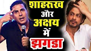 Shahrukh Khan And Akshay Kumar के बिच नहीं हुई सुलह - जानिए क्या है कारन