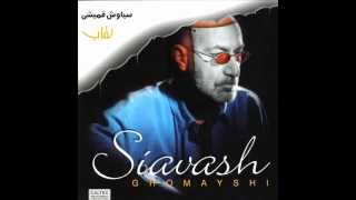 Siavash Ghomayshi - Neghab | سیاوش قمیشی - نقاب