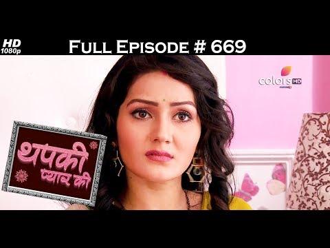 Thapki Pyar Ki - 5th June 2017 - थपकी प्यार की - Full Episode HD