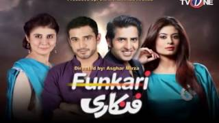 Funkari  Episode 48  TV One Drama  17th February 2017 uploaded on 06-07-2017 646 views