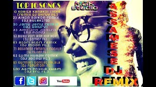 download free TOP 10- DJ REMIX ASSAMESE SONGS||2018 new assamese songs ||2018 new release albums|NEEL KUSUM LoVerS