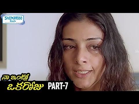 Xxx Mp4 Naa Intlo Oka Roju Telugu Full Movie HD Tabu Hansika Shahbaaz Khan Part 7 Shemaroo Telugu 3gp Sex