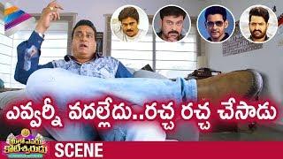 Prudhvi Raj Best Comedy Scene | Meelo Evaru Koteeswarudu Telugu Movie | Saloni | Shruti Sodhi