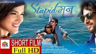 STUPID MANN - Nepali Film Short Movie -2014