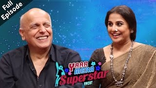 Begum Jaan - Vidya Balan & Mahesh Bhatt | Full Episode | Yaar Mera Superstar (Season 2)