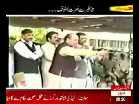 (Funny) President Zardari, abusive language of PML-N leaders and Indian Film Star Shahrukh Khan